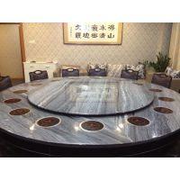厂家批发大理石火锅桌 福建专业的大理石火锅桌销售厂家在哪里