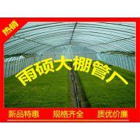 低价供应温室大棚骨架 养殖大棚 特价单体大棚养殖大棚热镀锌钢管大棚配件
