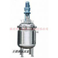 饮料设备 不锈钢反应釜 反应罐 厂家直销 价格优惠