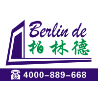 深圳市柏林德电器有限公司