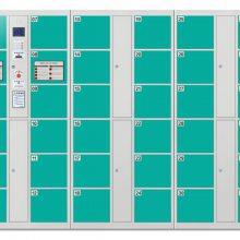 黑河市12门条码电子存包柜/储物柜价格 汽车站行李柜尺寸