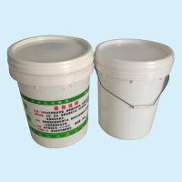 山东20升注塑圆桶20kg机油桶厂家供应全新PP材质