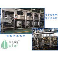 河南桶装水设备厂家|全套桶装水设备生产线