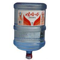 昆山雅琪桶装水配送中心经营多种桶装水品牌,送水上门