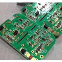厂家直销SMT环保低温刮胶 低温快速固化贴片红胶 友田红胶