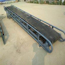 爬坡皮带机厂家定做 碎石子槽型皮带机专用定做A88