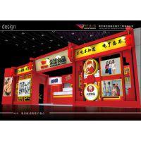 供应南京展览公司 设计制作 策划搭建