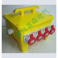 富森供应470*140*;95手提式配电箱 工业配电输电设备 插头插座组合插座箱