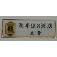 制作五金胸牌厂家,找做合金便宜胸牌的,广州定做金属胸牌便宜厂家