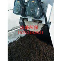 低噪音叠螺污泥脱水机 小型污泥脱水机
