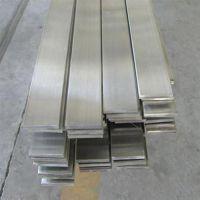 金铂锣钢材(在线咨询)|云南扁钢|云南扁钢多少钱一吨