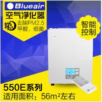 【河南供应】 Blueair/布鲁雅尔空气净化器550E 有效去除PM2.5 雾霾甲醛
