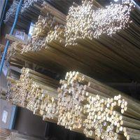 【C75400】上海供应BZn15-20锌白铜棒 板 排 规格齐全