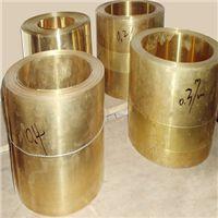 中山H65镀镍黄铜带加工-软态拉伸黄铜带报价