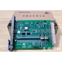 浙江中控数字量信号输入卡XP366