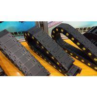 35 45 55 65 80 系列新款全封闭拖链 欧玛牌 欧玛公司生产机械手 适用于数控机床