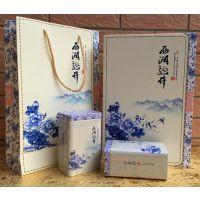 高档茶叶包装礼盒 现货茶叶礼品盒 西湖龙井青花瓷韵礼盒套装盒
