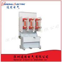 通用电气质量可靠现货销售SN10-10I/630-16户外高压真空断路器