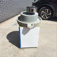 电动豆浆石磨 低温研磨豆浆石磨 鼎信专业售后