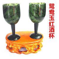 祁连玉夜光杯敦煌旅游必备产品 葡萄美酒夜光杯两种红酒杯