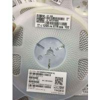 供应国巨C1206KKX7RDBB102 耐压值2000V高压陶瓷贴片电容