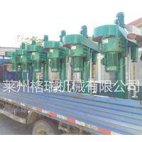 莱州格瑞机械供应7.5千瓦涂料乳胶漆分散机厂家批发价