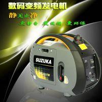 2K瓦小型汽油发电机