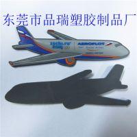 航空飞机PVC软胶冰箱贴