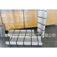 U型衬板 山东新兴化工实力生产高分子聚乙烯耐磨U型衬板
