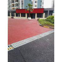 整体型人行道透水混凝土,透水性强彩色透水混凝土道路,透水混凝土地坪