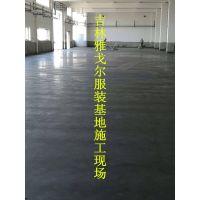 潍坊青州做金刚砂地面的厂家给车间施工出方案