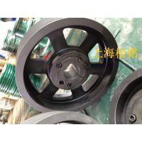 供应锥套式皮带轮SPC224-6槽