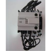 德力西电容切换接触器CDC9-43/11 220V380V 【正品特价】