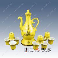 中秋节礼品陶瓷酒具套装 景德镇陶瓷酒具套装厂家 自动倒酒具