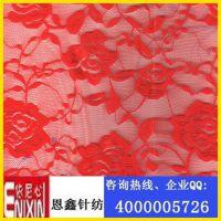 【量大价优】恩鑫专业生产大红花蕾丝现货面料 锦棉蕾丝面料M-010