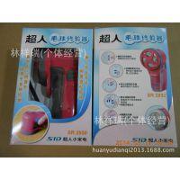 SID超人SR2850毛球修剪器数码生活小家电充电式高中低三档毛球机