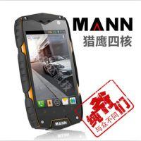 2014新款正品MANN ZUG3 Falcon猎鹰四核智能三防手机品质保障批发