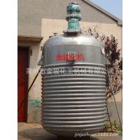 供应外盘管反应釜 导热油反应釜 树脂反应釜