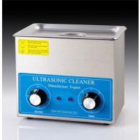 超声波清理设备