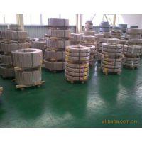 厂家出售 日本进口301不锈钢带 精密301不锈钢带