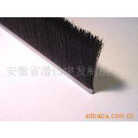 供应清洗毛刷 毛刷辊 毛刷条 铁皮刷