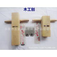 28cm木工刨手工刨实木匠做工具金兔刨刀小光刨钢刨工木刨