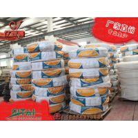山东PE-XA地暖管|PE-XA地热管|20*1.9PE-X地暖盘管|地暖管材厂家直销|山东地暖厂家