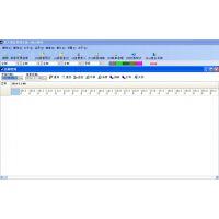 洗浴客房酒店一卡通软件酒店综合管理软件星火软件酒店系统
