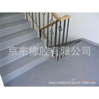 防静电橡胶楼梯踏步 圆点橡胶地板