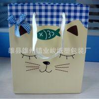 厂家供应服装纸袋礼品袋饰品包装袋供应商河北纸塑包装制品厂