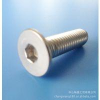厂家出售不锈钢304内六角沉头机丝平尾螺丝