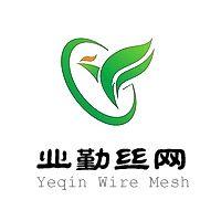 安平县业勤丝网制品有限公司
