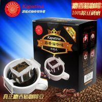 猫屎咖啡麝香猫咖啡优质无糖纯黑咖啡进口咖啡代理批发