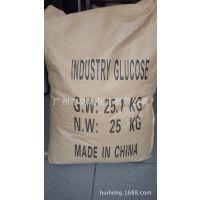 厂价直销: 山东 中英文包装 水处理专用 工业级  葡萄糖